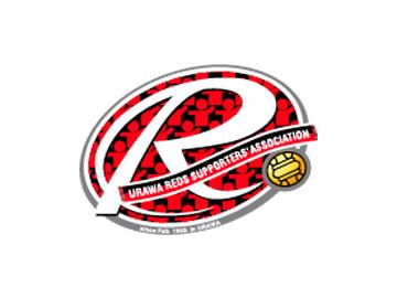 浦和レッズ後援会設立25周年記念「サッカーフェスティバル」参加募集中!