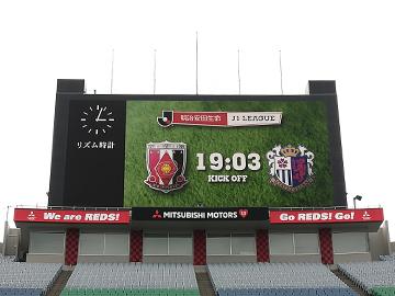 明治安田生命J1リーグ 第25節 vsセレッソ大阪 試合情報