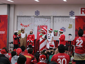 REX CLUBポイント交換 12/8(土)『レッズランドdeクリスマス!』参加者募集