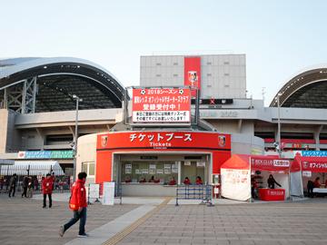 12/1(土)FC東京戦「2019シーズンチケット会場販売」実施!
