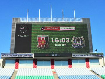 明治安田生命J1リーグ 第31節 vsガンバ大阪 試合情報
