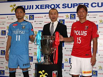 『FUJI XEROX SUPER CUP 2019』記者会見に長澤和輝が出席