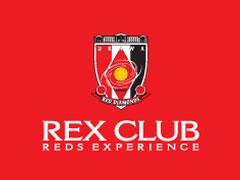 REX CLUB ポイント交換プログラム レッズランドにてアイテム引換実施(期間限定)