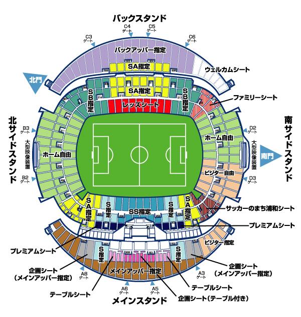 ホーム開幕3/2(土)札幌戦を含む3月開催試合チケット、明日2/9日(土)10時~順次販売開始!