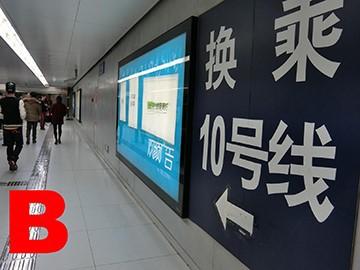 北京国際空港から専用バス集合場所へのアクセス方法について(ACL北京国安戦)