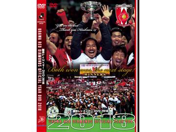 イヤーBlu-ray/DVD2018、4/13(土)10時から一般販売開始