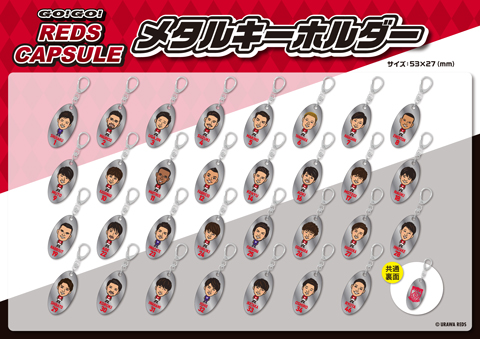 6/19(水) ACL蔚山現代戦、新商品発売!