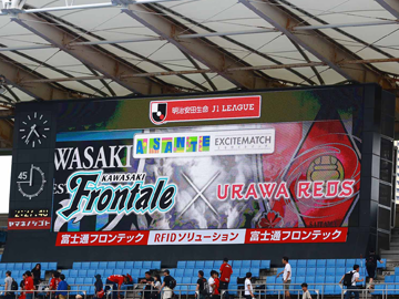 明治安田生命J1リーグ 第14節 vs 川崎フロンターレ 試合情報
