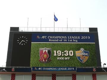 ACL ノックアウトステージ ラウンド16 第1戦 vs 蔚山現代 試合情報