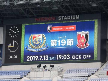 明治安田生命J1リーグ 第19節 vs 横浜F・マリノス 試合情報