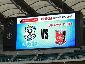 明治安田生命J1リーグ 第20節 vs ジュビロ磐田 試合情報
