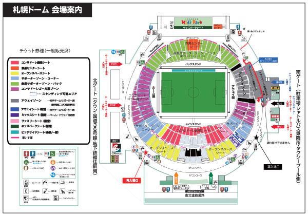 明治安田生命J1リーグ 第22節 vs 北海道コンサドーレ札幌 試合情報