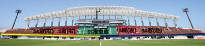 天皇杯 JFA 第99回全日本サッカー選手権大会 3回戦 vs 水戸ホーリーホック 試合情報