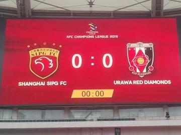 ACL ノックアウトステージ 準々決勝 第1戦 vs 上海上港 試合情報