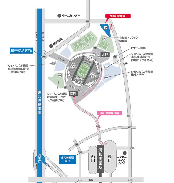 REX CLUB 8/23(金) 松本山雅FC戦 ポイント交換プログラム『埼玉スタジアム2〇〇2 北第2駐車場の利用サービス』お申し込み受付開始のお知らせ
