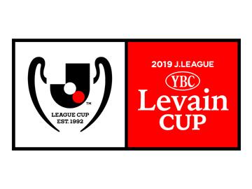 ルヴァンカップ準々決勝 9/4(水) 鹿島戦 ファミリーシートにてご観戦の方に特別プレゼント実施!