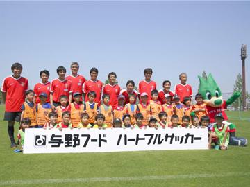 与野フードハートフルサッカー 参加者募集中!