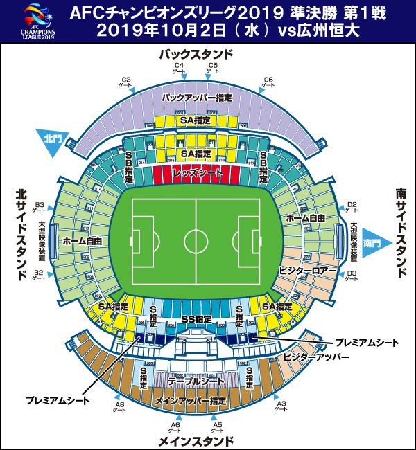 浦和 レッズ acl チケット