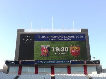 ACL ノックアウトステージ 準々決勝 第2戦 vs 上海上港 試合情報