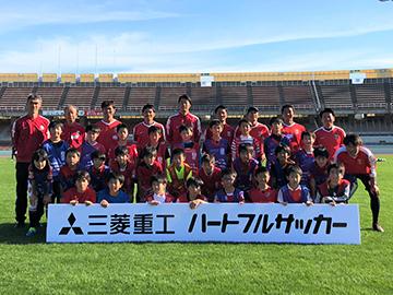 三菱重工ハートフルサッカー 参加者募集中!