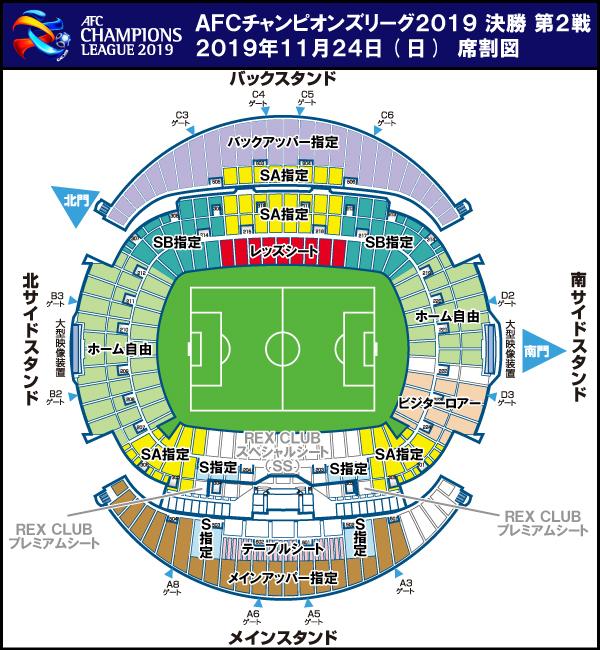 AFCチャンピオンズリーグ2019 決勝チケット、セブン-イレブン先行・一般販売情報!