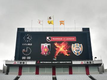 明治安田生命J1リーグ 第28節 vs 清水エスパルス 試合情報