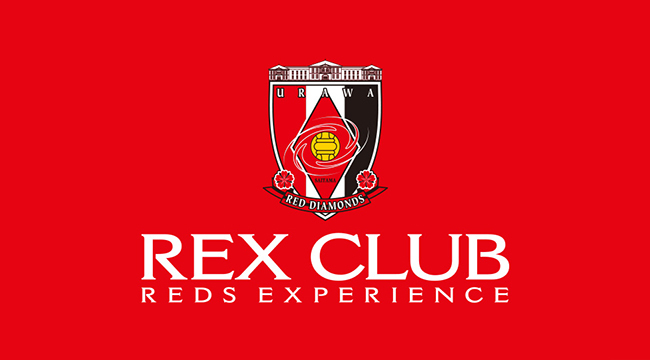 REX CLUB TICKET REGULAR 2020年度会員入会受付終了について