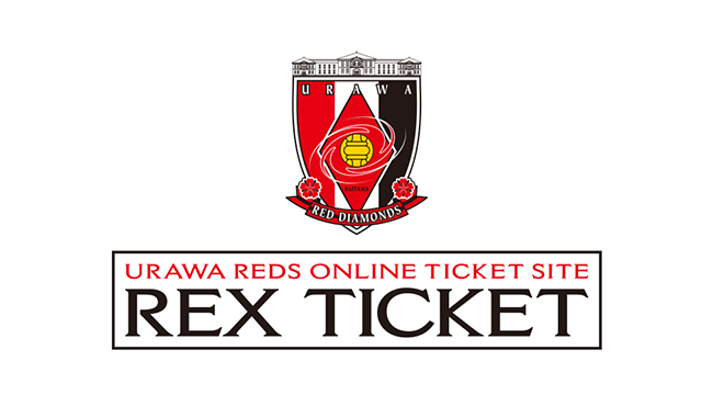 9/30(水) vs FC東京チケット WHITE会員向け販売開始について