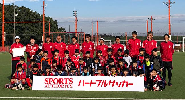 7/17(土) スポーツオーソリティハートフルサッカー 参加者募集中!